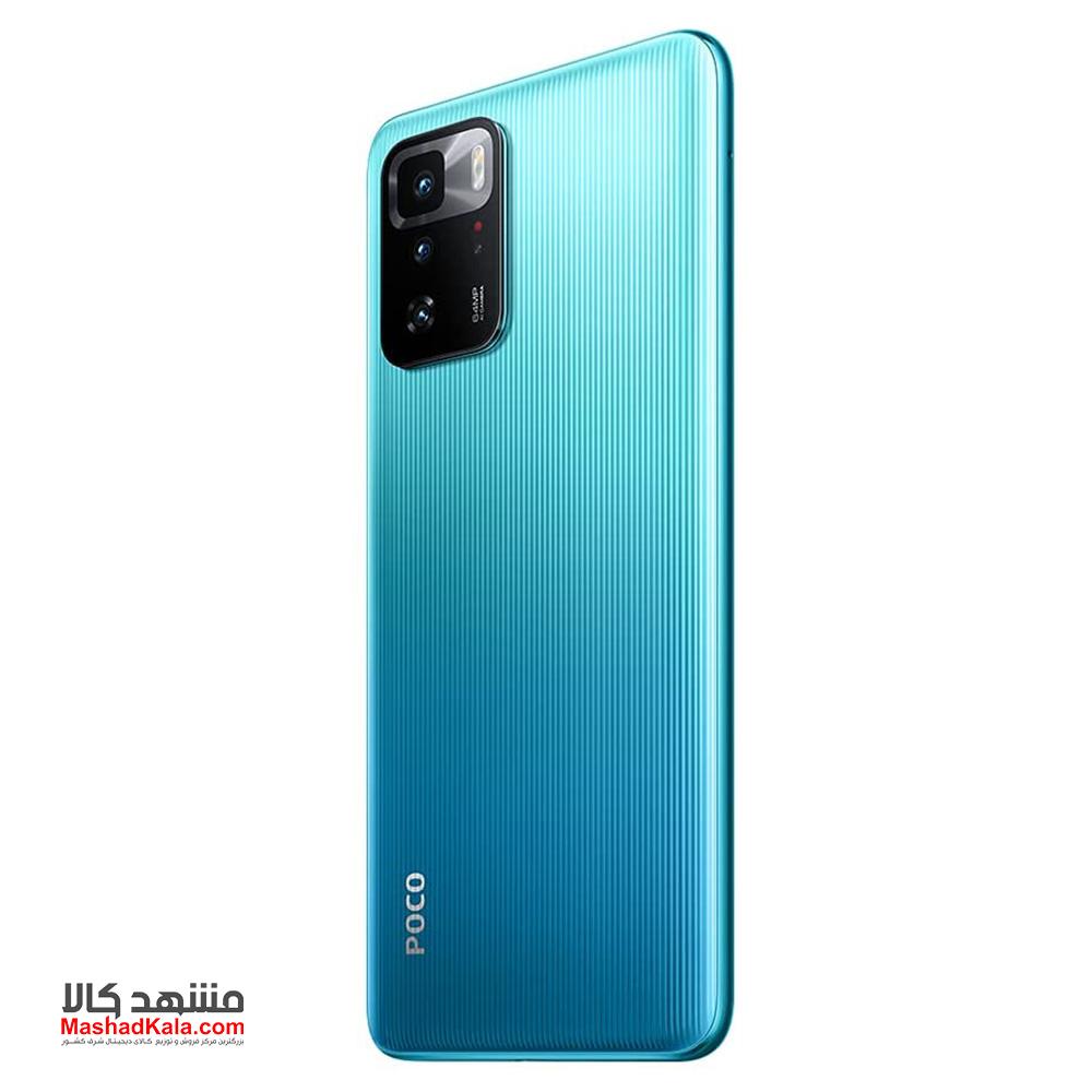 Xiaomi Poco X3 GT 5G